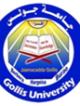 gollis logo