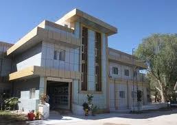 madaxtooyada Somaliland